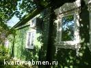 Обменяю дом в Костромской обл на дом в г.Сочи или Адлере