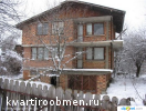 Обмен дома в Болгарии на Белгород или МО