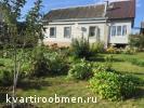 Меняем дом в г. Руза на квартиру в г. Москва