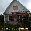 Обмен дома в Невьянск на Анапу