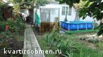 На МО или Калугу обмен дома в Анапе