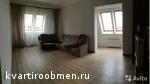 Меняю двухкомнатную квартиру в Краснодаре на 1-комн + доплата или авто