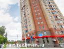 Обмен квартиры в Омске Россия на Европу Болгарию Хорватию Германию - 16.06.20