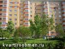1к квартира 24км по Щелковскому ш. в обмен на Балашиху - 29.09.2019