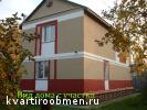 На две квартиры в Нижнем поменяю коттедж в Сормово