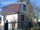 Меняю дом в Подмосковье, по Калужскому ш., на квартиру в Подольске или в Москве