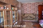 Меняю 3-ную квартиру в Воскресенске на 1-ную в Люберцы +моя доплата